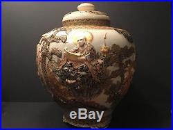 Antique Japanese Large Imperial Satsuma Vase, Meiji period. Signed