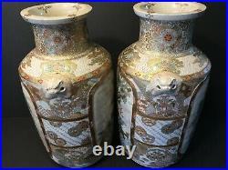 Antique Japanese Large Pair Satsuma Vases, Meiji period. 14