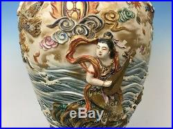 Antique Japanese Large Satsuma Vase, Meiji period. Signed