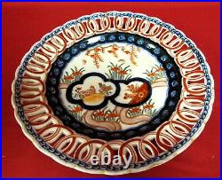 Antique Japanese MEIJI Period 19th C. RETICULATED IMARI Porcelain Plate