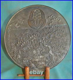 Antique Japanese Meiji Period Bronze Mirror 19th Century Very Detailed Old Japan