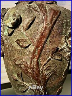 Antique Japanese Meiji Period Bronze Relief Vase Lamp Base