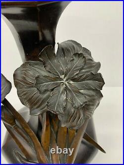 Antique Japanese Meiji Period Bronze Vase rellief Lillies Styalised Decorative