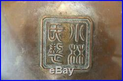 Antique Japanese Meiji Period Copper Clad Plate with Geisha, marked, signed