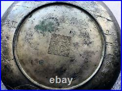 Antique Japanese Meiji Period Copper Spelter Plate Signed