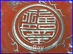 Antique Japanese Meiji Period Eiraku Porcelain set of four Plates Signed
