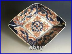 Antique Japanese Meiji Period Imari Porcelain Dish Late 19th Century