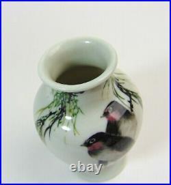 Antique Japanese Meiji Period MAKUZU KOZAN Vase, Pair of Magpies