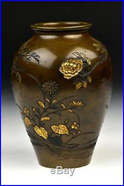 Antique Japanese Meiji Period Mixed Metals Bronze Vase Signed Kyoto Kumatani