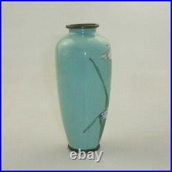 Antique Japanese Meiji Period Musen-Jippo Cloisonne Vase