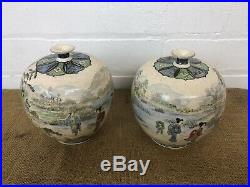 Antique Japanese Meiji Period Pair Apple Bud Vases Finely Painted