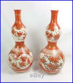Antique Japanese Meiji Period Pair Of Gourd Shaped Kutani Vases Signed To Base