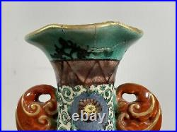 Antique Japanese Meiji Period, Pair of Kutani Pottery Bulbous Vases