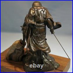 Antique Japanese Meiji Period Patinated Bronze Samurai withSword Circa 1900