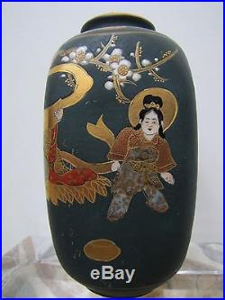 Antique Japanese Meiji Period Porcelain Vase with Gold Paintings