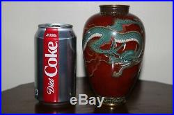 Antique Japanese Meiji Period Red Vase With Dragon Motif