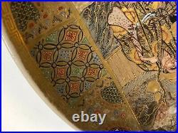 Antique Japanese Meiji Period Satsuma Detail Handpainted Bowl, Signed, 12 Dia