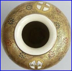 Antique Japanese Meiji Period Satsuma Pottery'faces' Vase