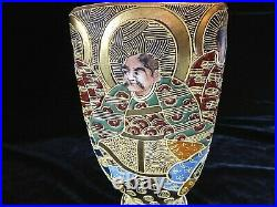 Antique Japanese Meiji Period Satsuma Pottery'faces' Vase. Signed Underneath