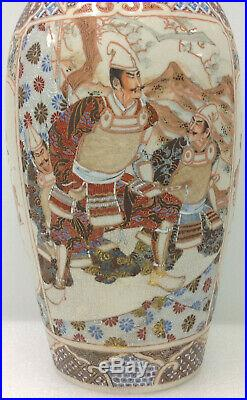 Antique Japanese Meiji Period Satsuma Vase Earthenware with Appraisal