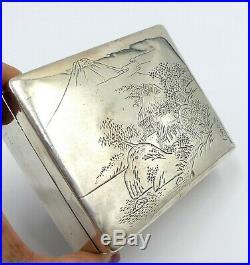 Antique Japanese Meiji Period silver & wood box