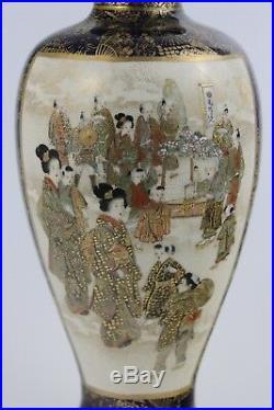 Antique Japanese Meiji Satsuma Vase by KOZAN 20cm Tall Meiji period (1868-1912)
