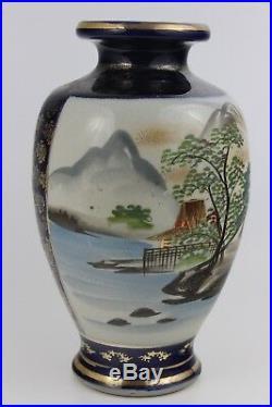 Antique Japanese Meiji Satsuma Vase by KOZAN 22cm Tall Meiji period (1868-1912)