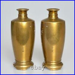 Antique Japanese Pair of Inlaid Bronze Vases Signed Meiji Period