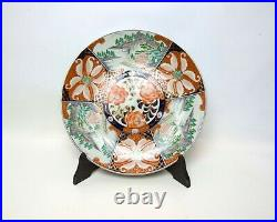 Antique Japanese Porcelain Imari Charger LARGE PLATE 15 Inch 1880s Meiji Period