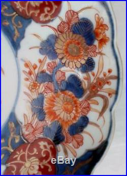 Antique Japanese Porcelain Imari Pattern Plate Hand Painted Meiji Period ca 1880