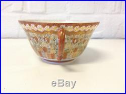 Antique Japanese Porcelain Signed Kawata / Kawato 1000 Faces Cup & Saucer