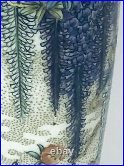 Antique Japanese Satsuma Artst Signed Fantastic Vase 5 Tall Meiji Period