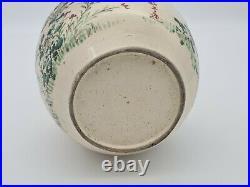 Antique Japanese Satsuma Kinkozan Meiji Period Vase