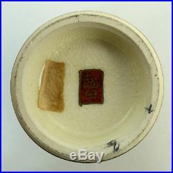Antique Japanese Satsuma Meiji Period Signed Pottery Vase C. 1890