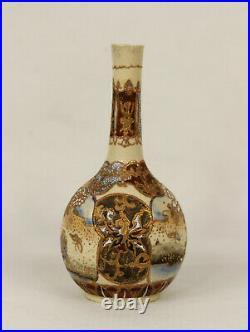 Antique Japanese Satsuma Miniature Porcelain Vase Meiji period