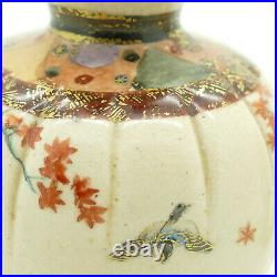 Antique Japanese Satsuma Pair of Small Vases Meiji Period Signed Great Quality