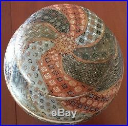 Antique Japanese Satsuma Porcelain Covered Jar Signed Meiji Period