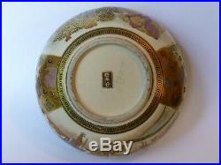 Antique Japanese Satsuma Pottery Bowl Meiji Period Stunning Artistry