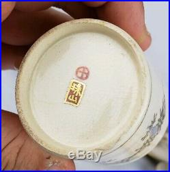 Antique Japanese Satsuma Pottery Demitasse Set By Shuzan Meiji Period Shimazu