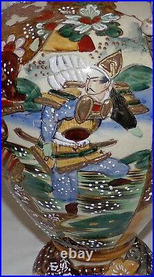 Antique Japanese Satsuma Samurai Warrior Urn Vase c. 1910 Meiji Period Urn Vase