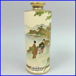Antique Japanese Satsuma Signed Meiji Period Pottery Vase C. 1890