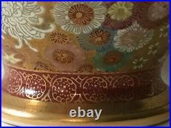 Antique Japanese Satsuma Thousand Flowers Ginger Jar Vase Meiji Period
