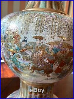 Antique Japanese Satsuma Vase, Meiji Period