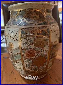 Antique Japanese Satsuma Vase Meiji Period moriage Gold c1890 kimono