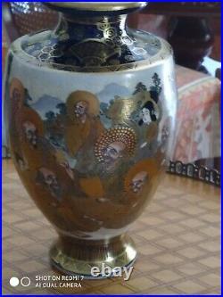Antique Japanese Satsuma Vase marked, stamped Meiji period 1868-1912
