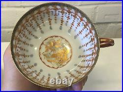 Antique Japanese Signed Likely Meiji Period Porcelain Cup & Saucer Figures Dec