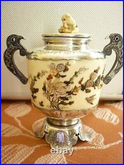 Antique Japanese Silver Okimono With Shibayama & Enamel, Koro Meiji Period