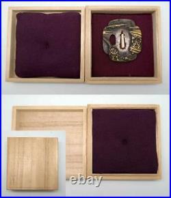 Antique Japanese Tsuba Sword Guard Katana Blade Edo Period Copper 67mm Embossed