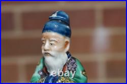 Antique Japanese c1900 Meiji Period Kutani Man Seated Figure Porcelain