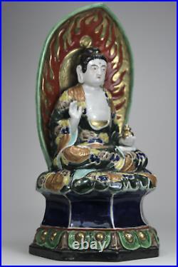 Antique Japanese c1900 Meiji Period Kutani Seated Buddha Figure Porcelain